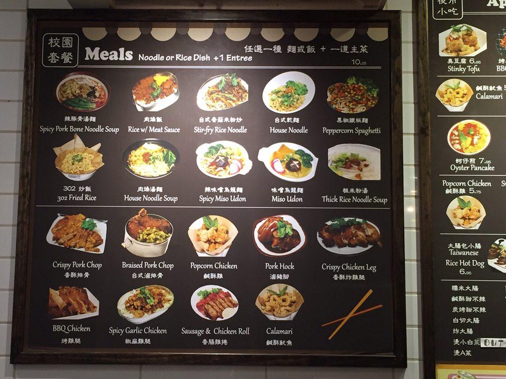 class 302 menu 1