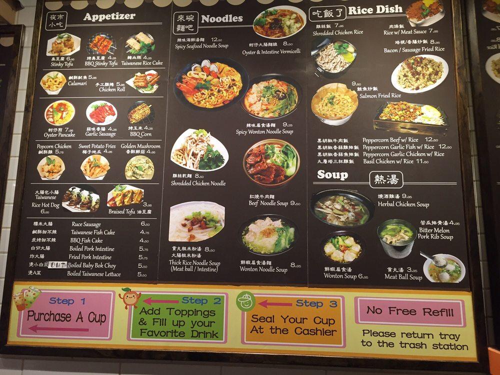 class 302 menu 2